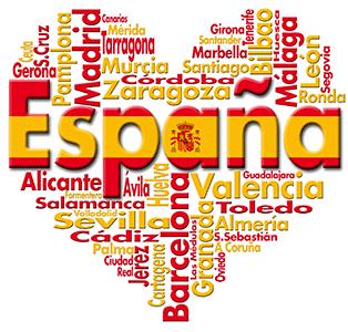 Bienvenidos a los estudiantes españoles
